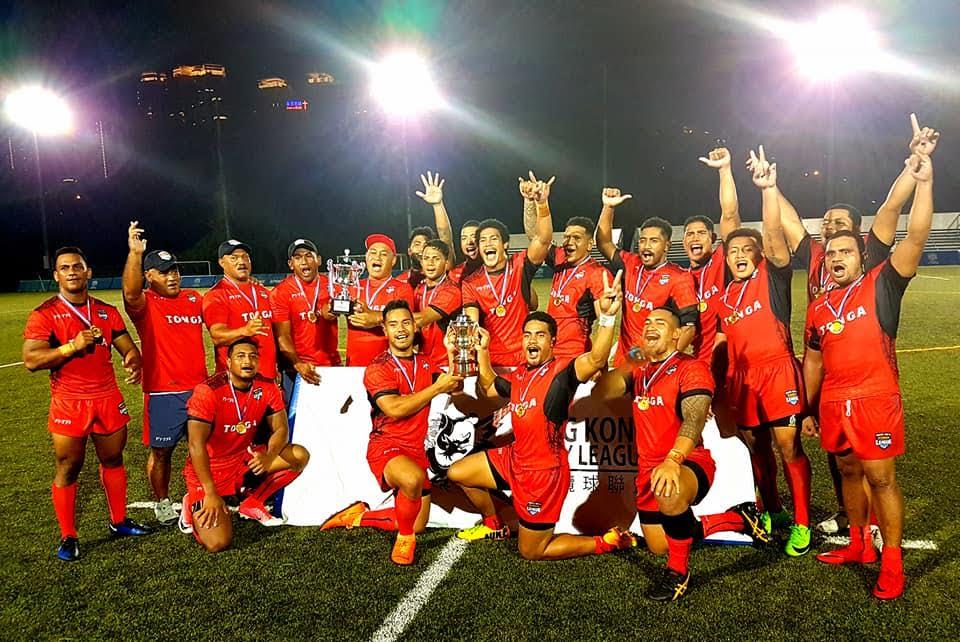 Tonga win the 2018 Hong Kong Nines